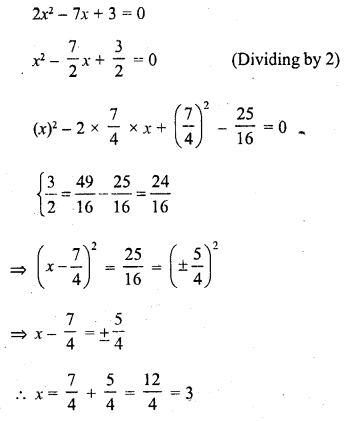 rd-sharma-class-10-solutions-chapter-4-quadratic-equations-ex-4-4-2