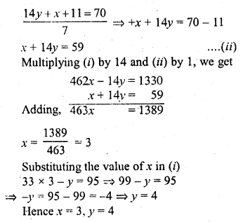 rd-sharma-class-10-solutions-chapter-3-pair-of-linear-equations-in-two-variables-ex-3-3-12.1