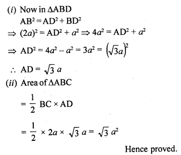 rd-sharma-class-10-solutions-chapter-7-triangles-ex-7-7-13.1