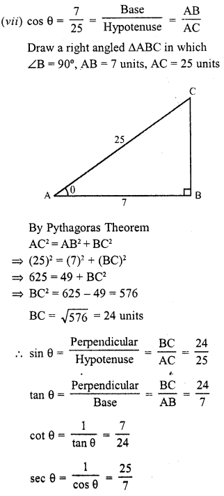 rd-sharma-class-10-solutions-chapter-10-trigonometric-ratios-ex-10-1-s1-10