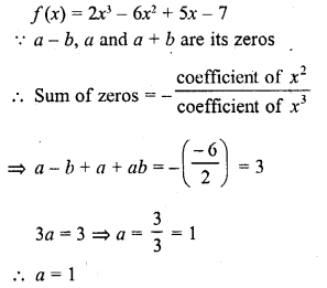 rd-sharma-class-10-solutions-chapter-2-polynomials-vsaqs-25