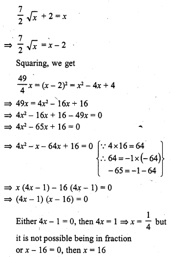 rd-sharma-class-10-solutions-chapter-4-quadratic-equations-ex-4-13-4