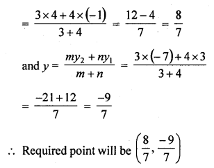 rd-sharma-class-10-solutions-chapter-6-co-ordinate-geometry-ex-6-3-1.1