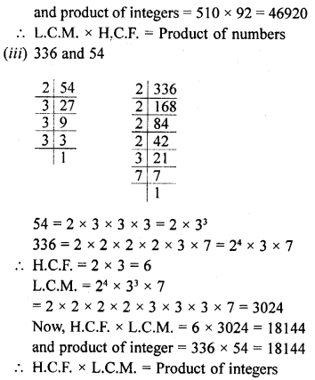 rd-sharma-class-10-solutions-chapter-1-real-numbers-ex-1-4-1.1