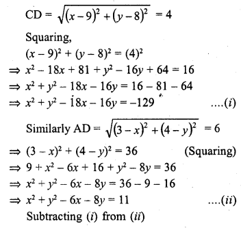 rd-sharma-class-10-solutions-chapter-6-co-ordinate-geometry-ex-6-2-20.1