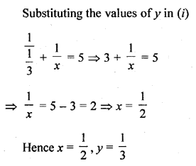 rd-sharma-class-10-solutions-chapter-3-pair-of-linear-equations-in-two-variables-ex-3-3-34.1