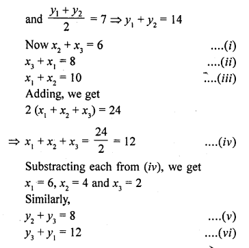 rd-sharma-class-10-solutions-chapter-6-co-ordinate-geometry-ex-6-3-47.1