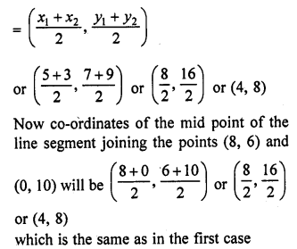rd-sharma-class-10-solutions-chapter-6-co-ordinate-geometry-ex-6-3-31