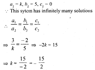 rd-sharma-class-10-solutions-chapter-3-pair-of-linear-equations-in-two-variables-vsaqs-3
