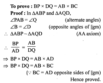 Answers Of RD Sharma Class 10 Chapter 4 Triangles