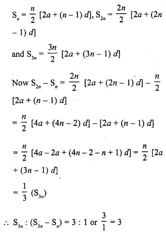 rd-sharma-class-10-solutions-chapter-5-arithmetic-progressions-mcqs-17