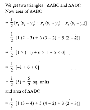 rd-sharma-class-10-solutions-chapter-6-co-ordinate-geometry-ex-6-5-2.2