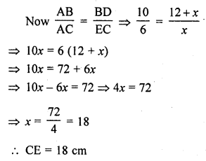 rd-sharma-class-10-solutions-chapter-7-triangles-ex-7-3-2.1