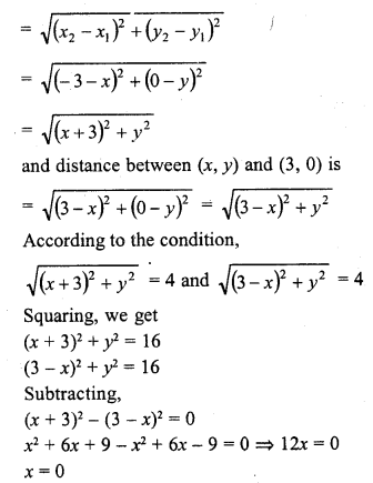 rd-sharma-class-10-solutions-chapter-6-co-ordinate-geometry-ex-6-2-4