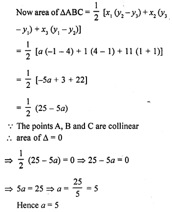 rd-sharma-class-10-solutions-chapter-6-co-ordinate-geometry-ex-6-5-11
