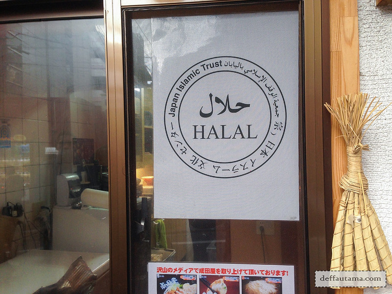 Babymoon ke Jepang - Halal Certificate