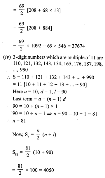 rd-sharma-class-10-solutions-chapter-5-arithmetic-progressions-ex-5-6-12.4