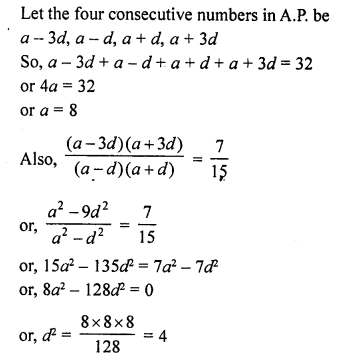rd-sharma-class-10-solutions-chapter-5-arithmetic-progressions-ex-5-5-12