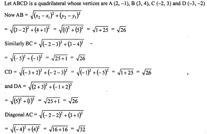 rd-sharma-class-10-solutions-chapter-6-co-ordinate-geometry-ex-6-2-14