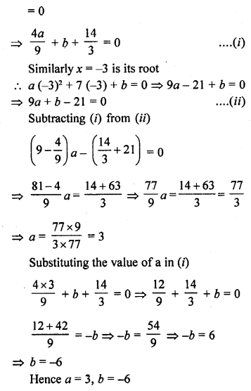 rd-sharma-class-10-solutions-chapter-4-quadratic-equations-ex-4-1-5.1