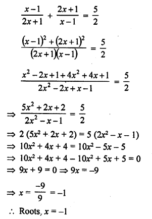 rd-sharma-class-10-solutions-chapter-4-quadratic-equations-ex-4-3-28.1