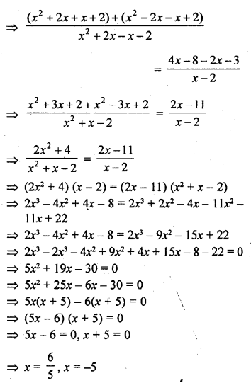 rd-sharma-class-10-solutions-chapter-4-quadratic-equations-ex-4-3-48.2