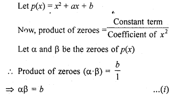 rd-sharma-class-10-solutions-chapter-2-polynomials-mcqs-41