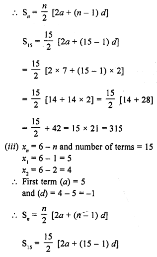 rd-sharma-class-10-solutions-chapter-5-arithmetic-progressions-ex-5-6-5.1