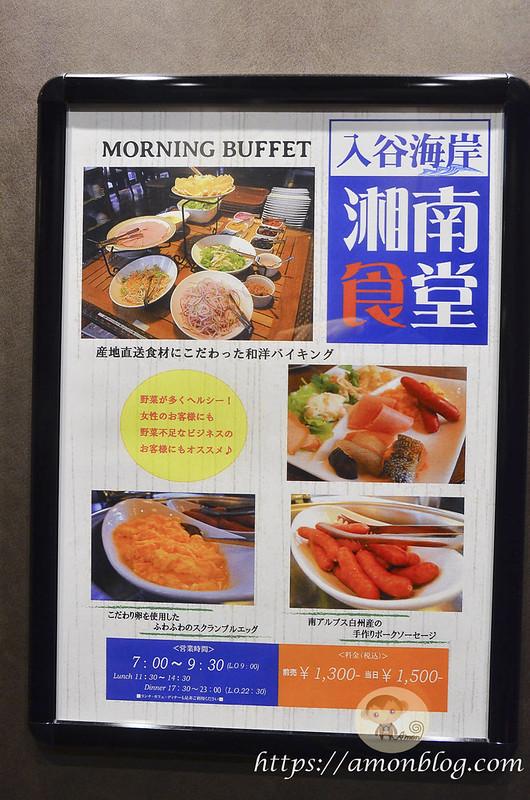 APA飯店上野站前-12