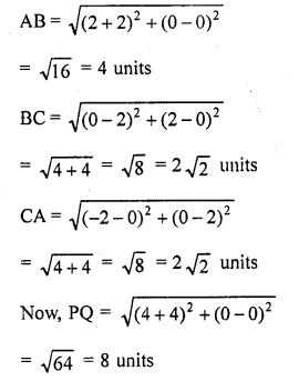 rd-sharma-class-10-solutions-chapter-6-co-ordinate-geometry-ex-6-2-50