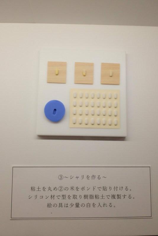 How to make miniature Sushi 04