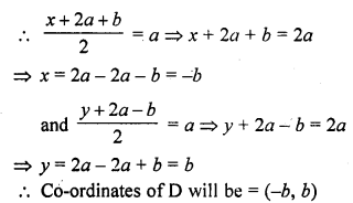 rd-sharma-class-10-solutions-chapter-6-co-ordinate-geometry-ex-6-3-45.1