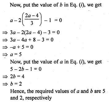 rd-sharma-class-10-solutions-chapter-3-pair-of-linear-equations-in-two-variables-ex-3-3-49.1