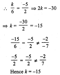 rd-sharma-class-10-solutions-chapter-3-pair-of-linear-equations-in-two-variables-ex-3-5-20.1