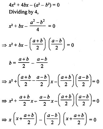 rd-sharma-class-10-solutions-chapter-4-quadratic-equations-ex-4-3-18