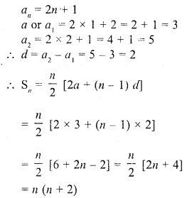 rd-sharma-class-10-solutions-chapter-5-arithmetic-progressions-mcqs-34