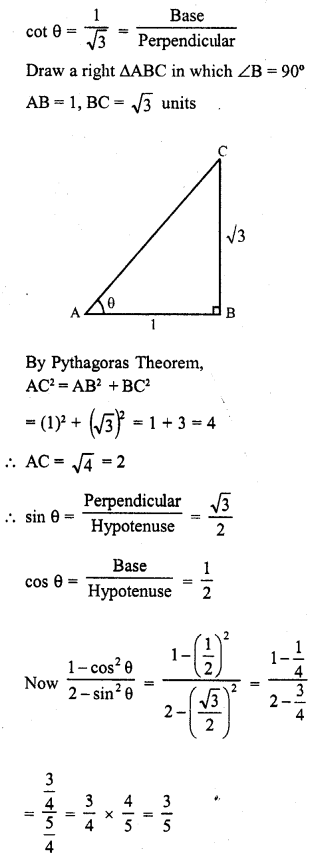 rd-sharma-class-10-solutions-chapter-10-trigonometric-ratios-vsaqs-s9