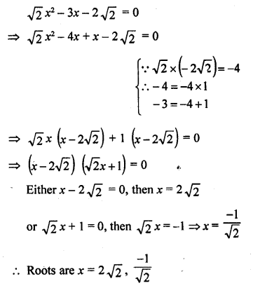 rd-sharma-class-10-solutions-chapter-4-quadratic-equations-ex-4-3-40.1