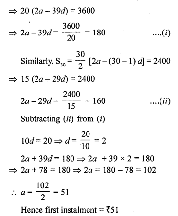 rd-sharma-class-10-solutions-chapter-5-arithmetic-progressions-ex-5-6-65.1