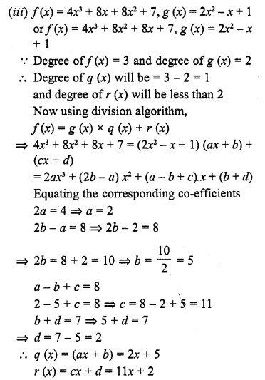 rd-sharma-class-10-solutions-chapter-2-polynomials-ex-2-3-1.4