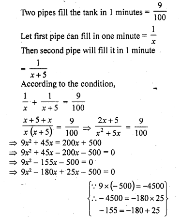 rd-sharma-class-10-solutions-chapter-4-quadratic-equations-ex-4-12-4