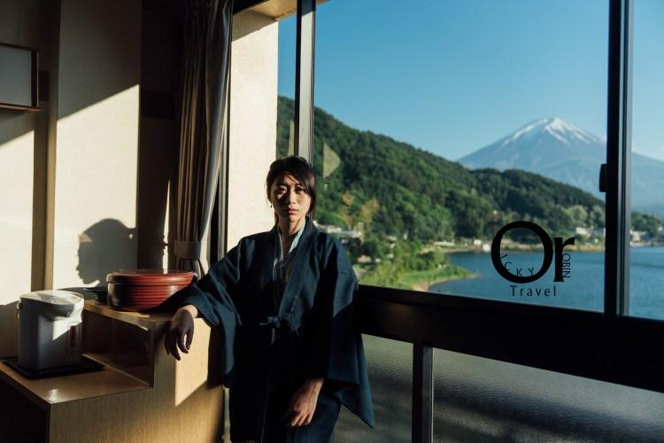 日本富士山住宿 河口湖美富士園,座落河口湖,傍晚來個湖邊散步欣賞富士山,享受傳統日式溫泉酒店
