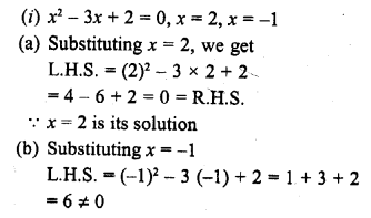 rd-sharma-class-10-solutions-chapter-4-quadratic-equations-ex-4-1-2.1