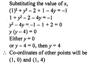 rd-sharma-class-10-solutions-chapter-6-co-ordinate-geometry-ex-6-2-57.2