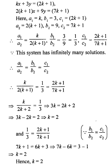 rs-aggarwal-class-10-solutions-chapter-3-linear-equations-in-two-variables-ex-3d-17