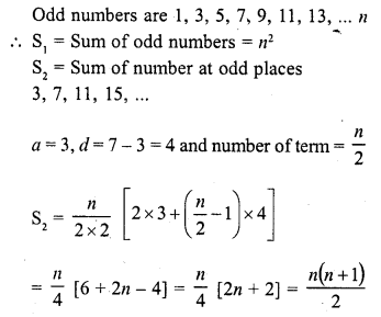 rd-sharma-class-10-solutions-chapter-5-arithmetic-progressions-mcqs-13.1