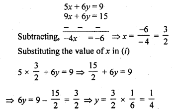 rd-sharma-class-10-solutions-chapter-3-pair-of-linear-equations-in-two-variables-ex-3-6-1
