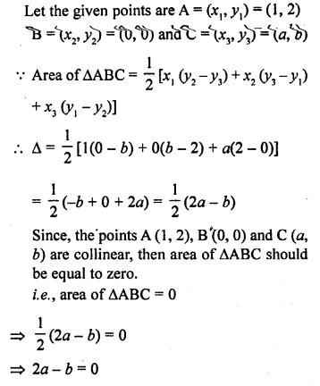 rd-sharma-class-10-solutions-chapter-6-co-ordinate-geometry-vsaqs-31