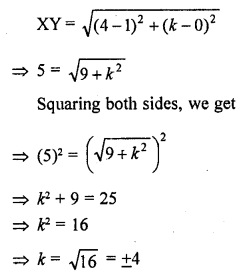rd-sharma-class-10-solutions-chapter-6-co-ordinate-geometry-vsaqs-33