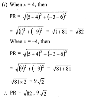 rd-sharma-class-10-solutions-chapter-6-co-ordinate-geometry-ex-6-2-34.1